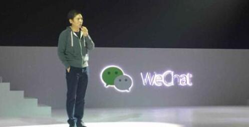 张小龙讲述微信的7个工作理念:思辨大于执行