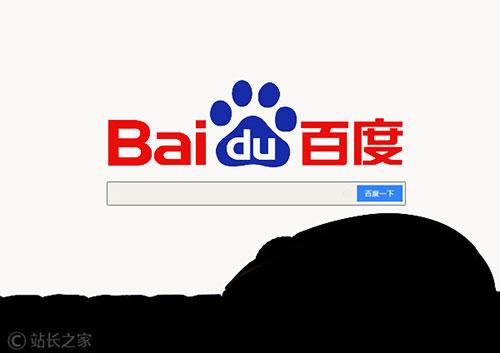 中国搜索20年:易守难攻、刚需不减