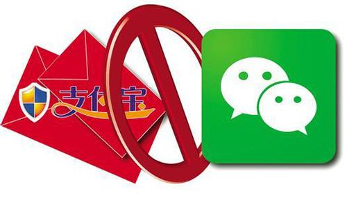 """互联网企业为何热衷红包""""撒钱"""":既为名声更为流量"""