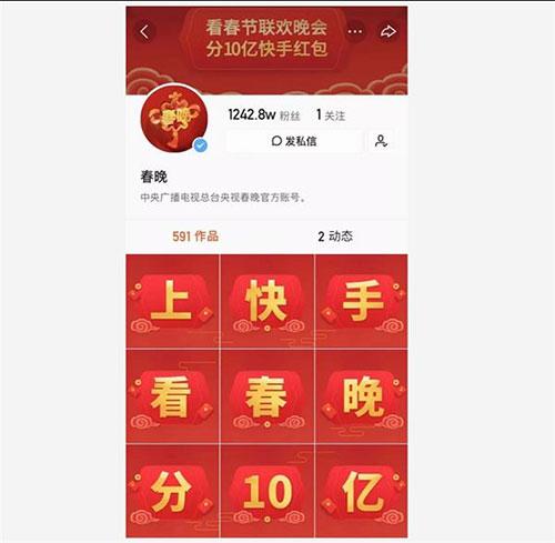 春节红包大战一触即发!互联网巨头都来了 哪家套路深?
