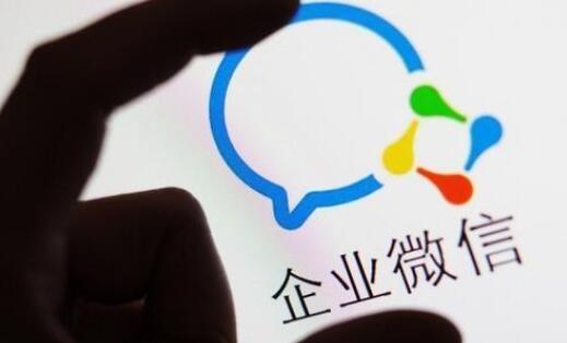 企业微信3种裂变玩法分享